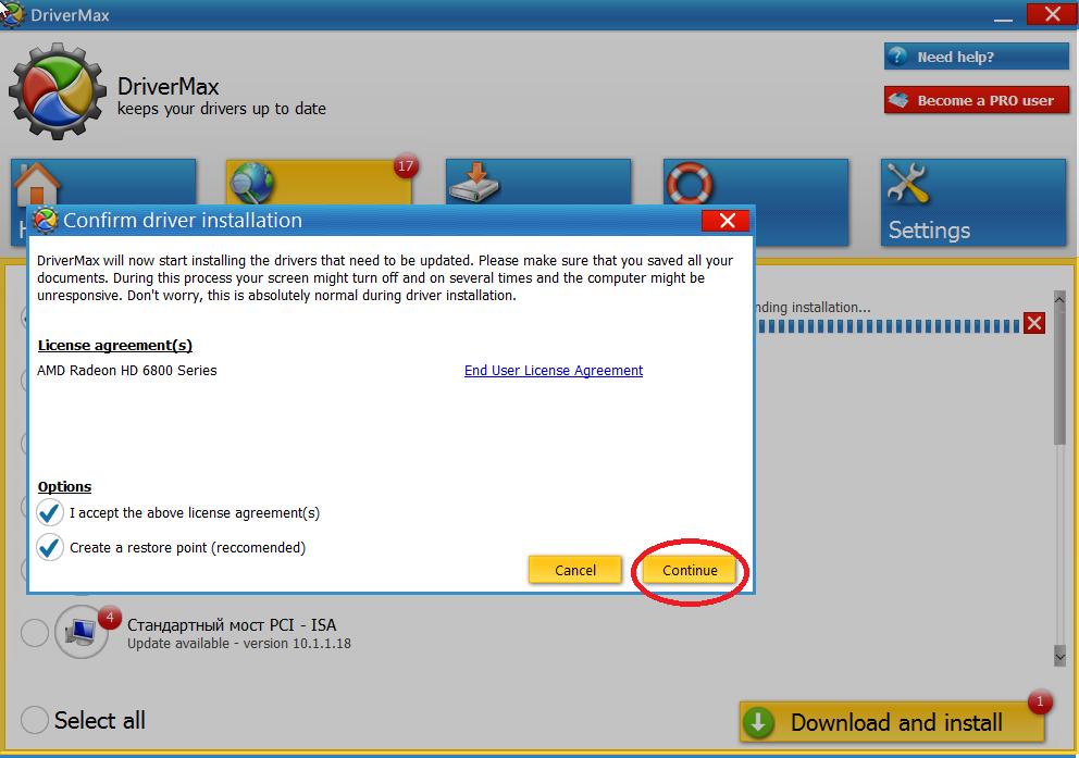 подтверждение установки драйвера в DriverMax