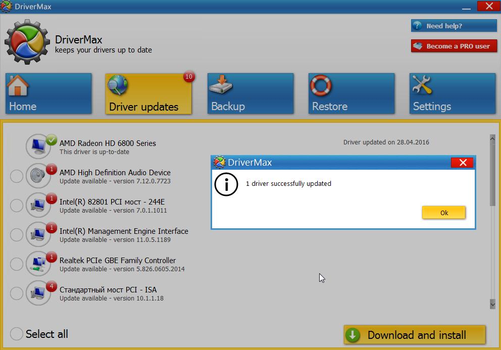 завершение установки драйвера в DriverMax