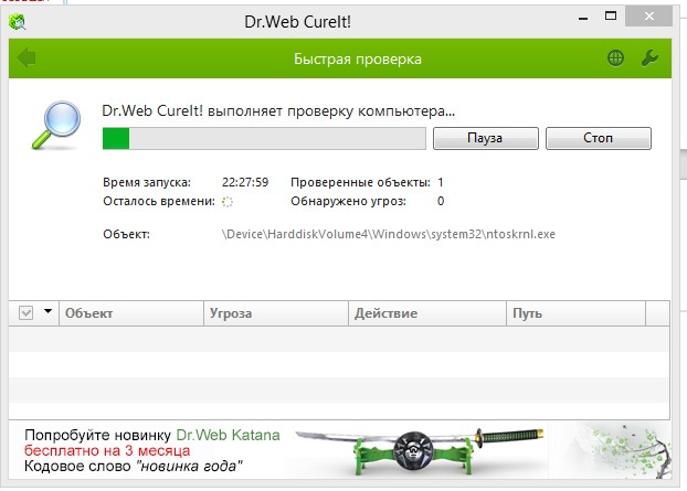 Screenshot_61 работа